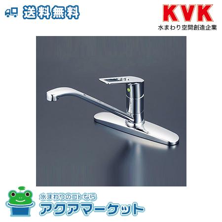 ###KVK KM5006ZTEC 台付シングルレバー式混合栓(eレバー) [送料無料]