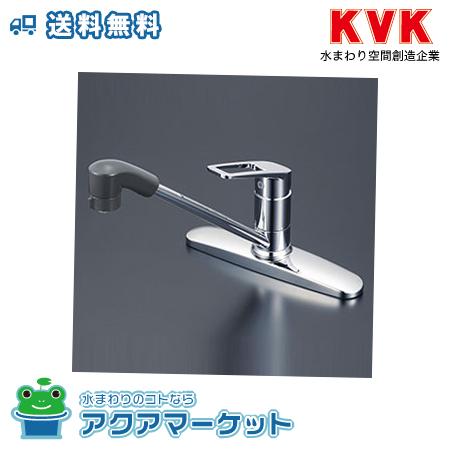 ###KVK KM5006ZTF 台付シングルレバー式シャワー付混合栓41 [送料無料]