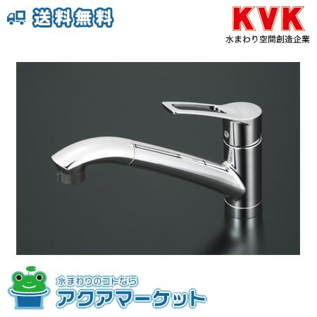 ###KVK KM5031T 流し台用シングルレバー式シャワー付混合栓 [送料無料]