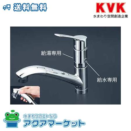 ###KVK 水栓 流し台用シングルレバー式シャワー付混合栓 KM5031TTN [送料無料]