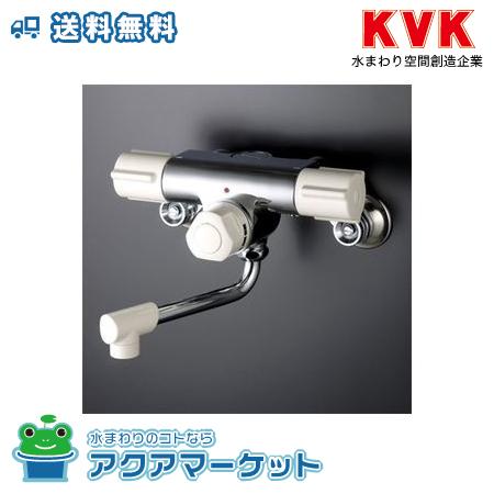 ###KVK KM59W 定量止水付2ハンドル混合栓41 [送料無料]
