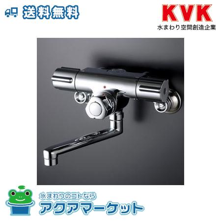 ###KVK KM59WG 定量止水付2ハンドル混合栓41 [送料無料]