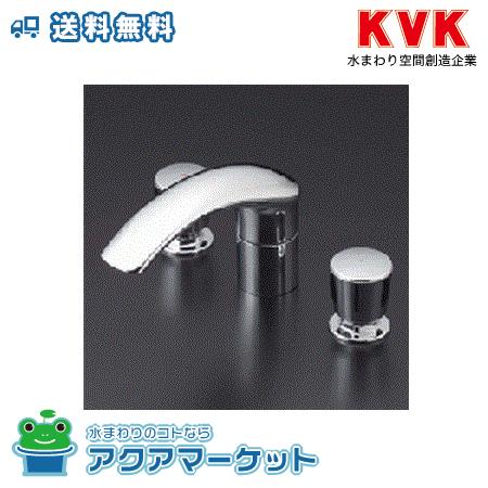 ###KVK KM71CU 2ハンドル混合栓(ナット接続) [送料無料]