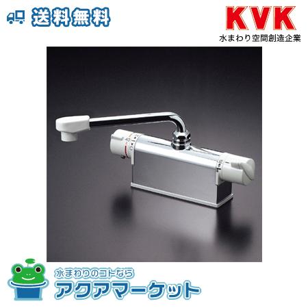 ###KVK KM771Z デッキ形サーモスタット式混合栓(取付ピッチ100mm) [送料無料]