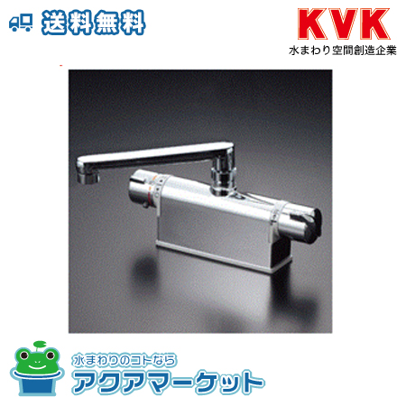 ###KVK KM771ZT デッキ形サーモスタット式混合栓(取付ピッチ100mm) [送料無料]
