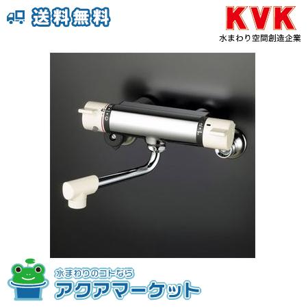###KVK KM800R2 サーモスタット式混合栓(240mmパイプ付) [送料無料]