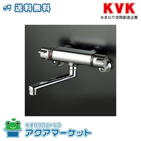 ###KVK KM800WR2 サーモスタット式混合栓(240mmパイプ付) [送料無料]