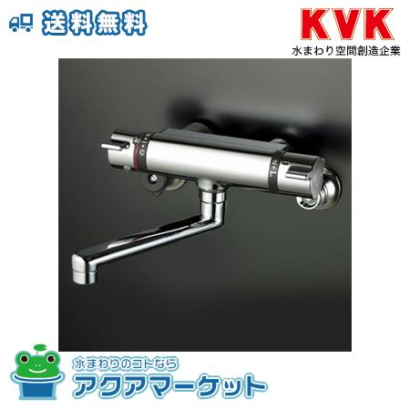 ###KVK KM800WT サーモスタット式混合栓41 [送料無料]