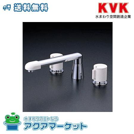###KVK KM82GTLCU 2ハンドル混合栓(ナット接続) [送料無料]