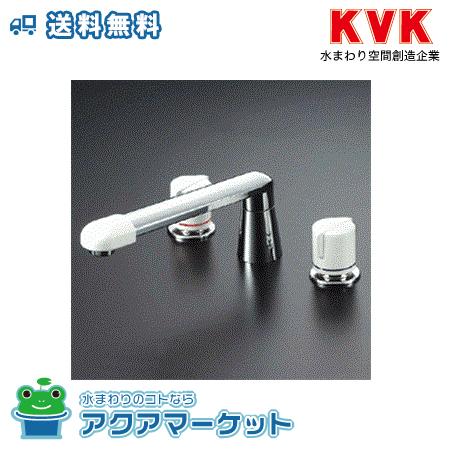 ###KVK KM83CU 2ハンドル混合栓(ナット接続) [送料無料]