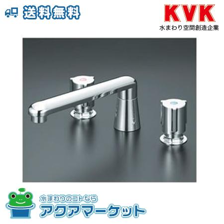 ###KVK KM84GCU 2ハンドル混合栓(ナット接続) [送料無料]