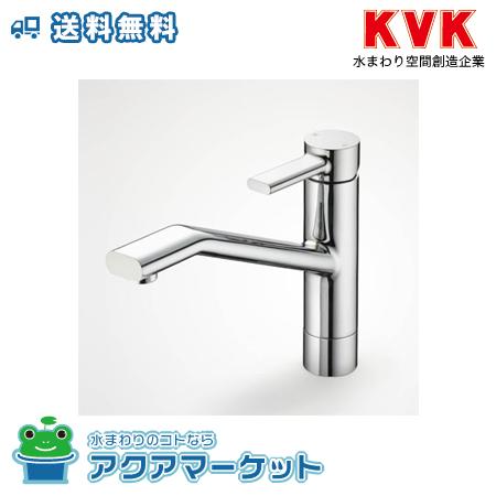 ###KVK KM906Z 流し台用シングルレバー式混合栓41 [送料無料]