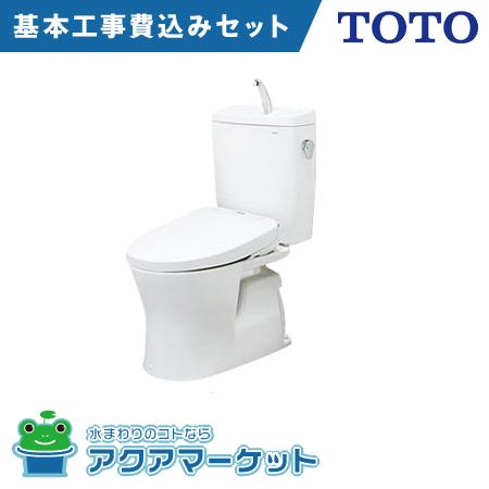###TOTO トイレ ピュアレスト CS230BM-SH231BA-TCF6621 組み合わせ 便座 便器 セット 手洗いあり 温水洗浄便座 ウォシュレット [送料無料]