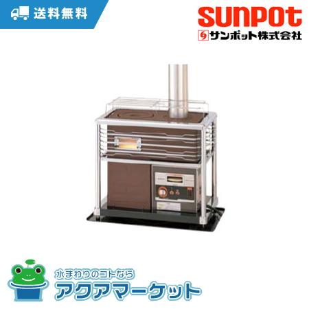 ### SUNPOT サンポット KSH-10K7(旧:KSH-10KT6)タイマー無し 煙突式石油暖房機 石油暖房器 [送料無料]