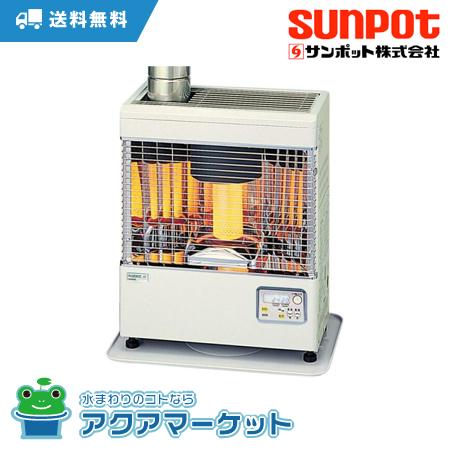 KSH-483KLN SUNPOT サンポット 煙突式暖房機カベック 石油暖房器 [送料無料]
