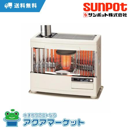 KSH-7031KCP SUNPOT サンポット 煙突式暖房機カベック 石油暖房器 [送料無料]