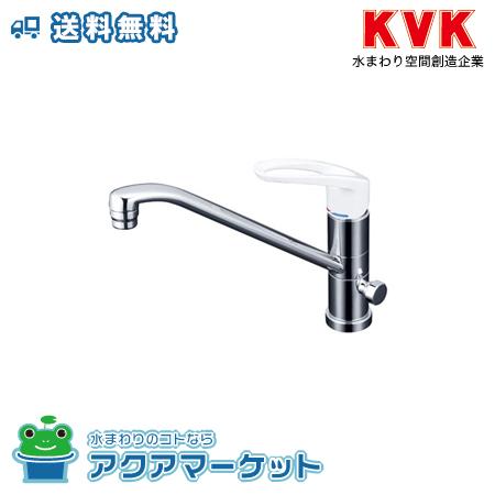###KVK M5041C 流し台用シングルレバー式混合栓(回転分岐孔付) [送料無料]