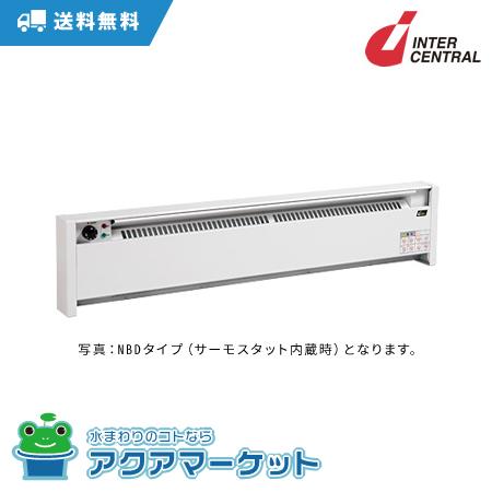 インターセントラル NBS-1000 [送料無料]