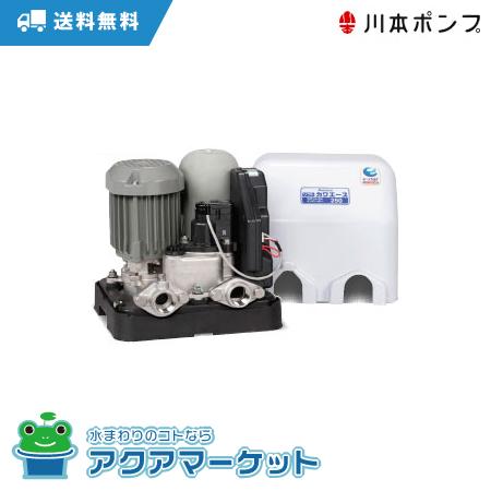 NF3-400T 旧品番:NF3-400T(旧品番:NF2-400TK) 川本ポンプ [送料無料] ソフトカワエース インバータ制御