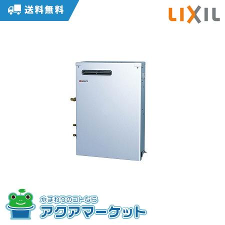 石油給湯器ノーリツ [送料無料][リモコン付き] [送油管付き]OTX-305YS