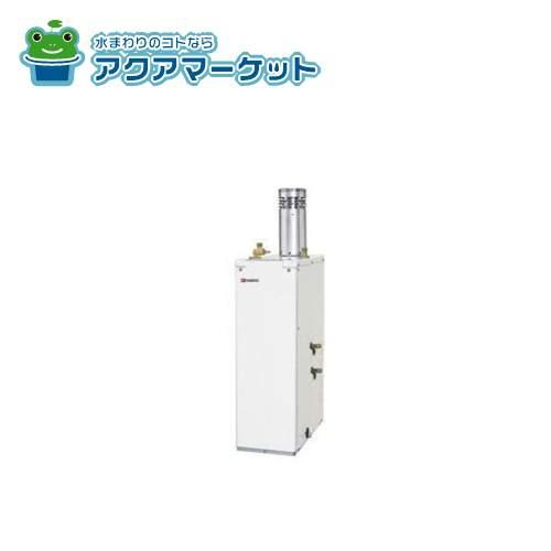 石油給湯器ノーリツ [送料無料][リモコン付き] [送油管別売り]OTX-406SAYV