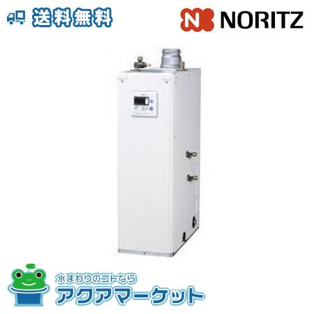 石油給湯器ノーリツ [送料無料][リモコン付き] [送油管付き]OTX-415F