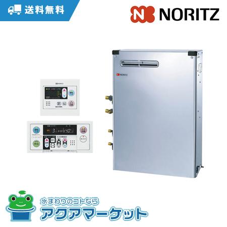 石油給湯器ノーリツ [送料無料][リモコン付き] [送油管付き]OTX-H405AYSV