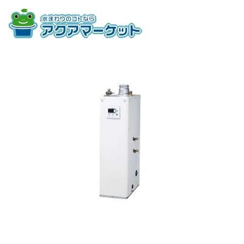 石油給湯器ノーリツ [送料無料][リモコン付き] [送油管付き]OTX-H415FV