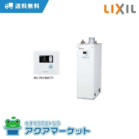 石油給湯器ノーリツ [送料無料][リモコン付き] [送油管付き]OX-H407FV