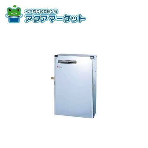 石油給湯器ノーリツ [送料無料][リモコン付き] [送油管付き]OX-H407YSV
