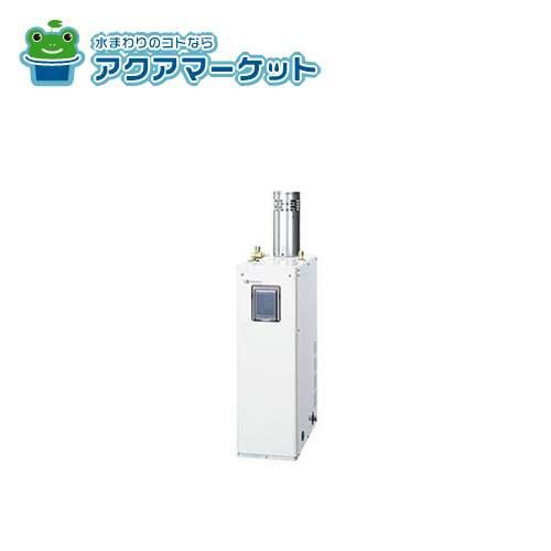 石油給湯器ノーリツ [送料無料][リモコン付き] [送油管別売り]OX-H408YV