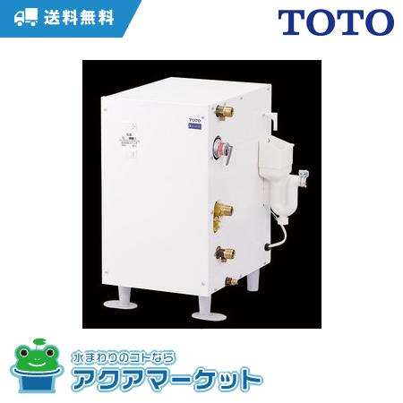小型電気温水器 RES06A 旧:RE06SXN TOTO [送料無料]