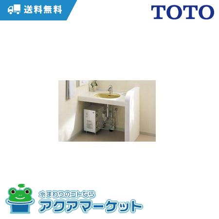小型電気温水器 湯ぽっと 貯湯量約25L RES25A 旧:RE25SXN TOTO [送料無料]