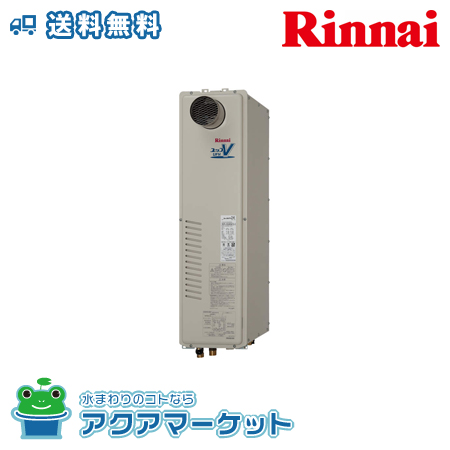 ###リンナイ RUFH-SA2400AT2-6 旧:RUFH-VS2400AT2-3 給湯暖房用熱源機<24号・フルオート> [送料無料]