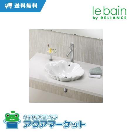 リラインス RW103 フルーラ・オーバーカウンター型洗面器 [送料無料!]