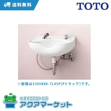 S305DNU-TL45S 理容院・美容院用器具 洗髪器用セット 金具一式(Sトラップ)床排水 TOTO [送料無料]