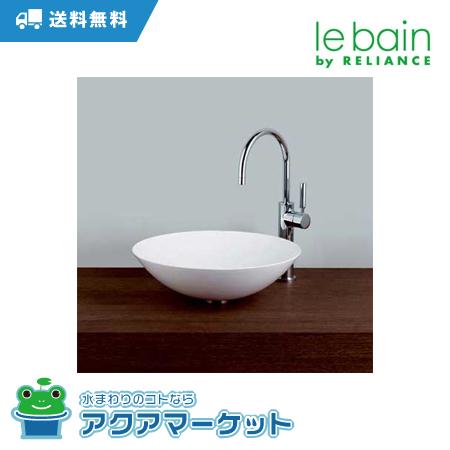 取り付け工事お見積無料 リラインス SB.K360.GS 置き型手洗器 [送料無料!]