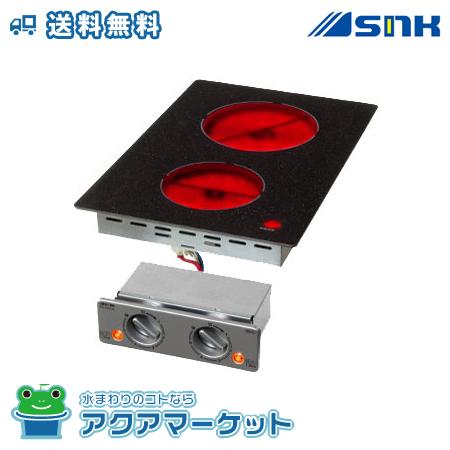 ###三化工業 SRH-BR223A(SRH-232Bの後継品) ラジエントヒーター 200V、縦長300間口 []