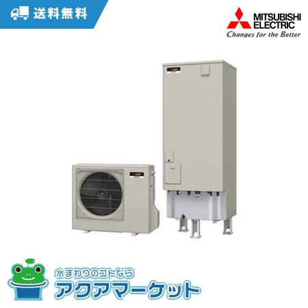 三菱 家庭用エコキュートPシリーズ SRT-P372UB-BS (本体のみ) 一般地 [送料無料]