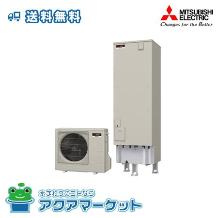 三菱 家庭用エコキュートPシリーズ SRT-P462B 角型460L [送料無料]