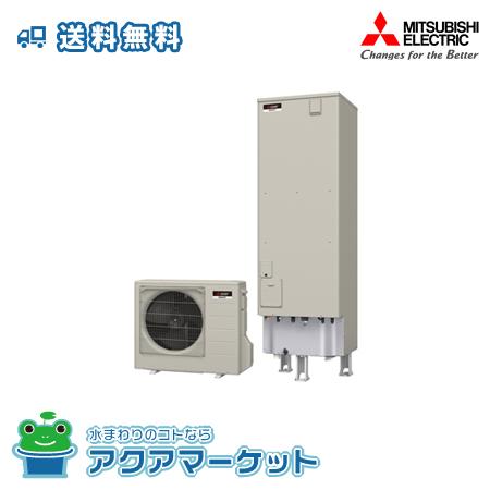 三菱 SRT-PK462UBD 家庭用エコキュートPシリーズ フルオートW追いだき [送料無料]