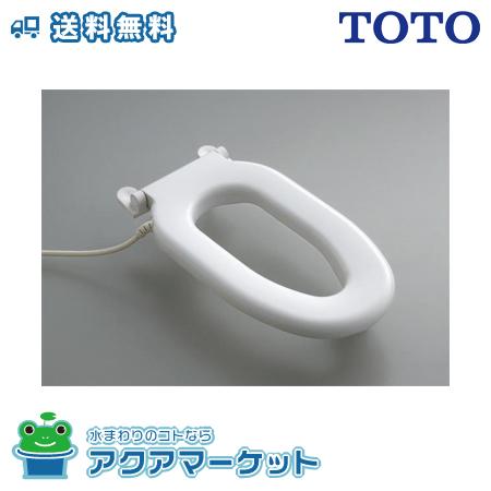 ### TOTO 【TCF41R】 幼児用暖房便座 (腰掛便器1~2歳児向け用) (旧品番 TCF41) [送料無料]