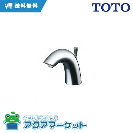 ### TOTO TEN41AW アクアオート 自動水栓(旧品番:TEN41AW) [送料無料]