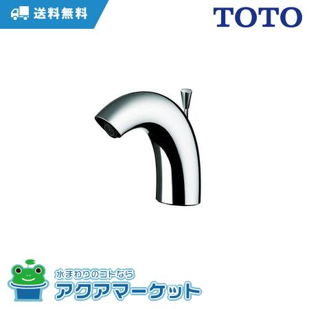 TOTO TENA51AW アクアオート 自動水栓 発電タイプ (旧品番:TEN51AW) [送料無料]