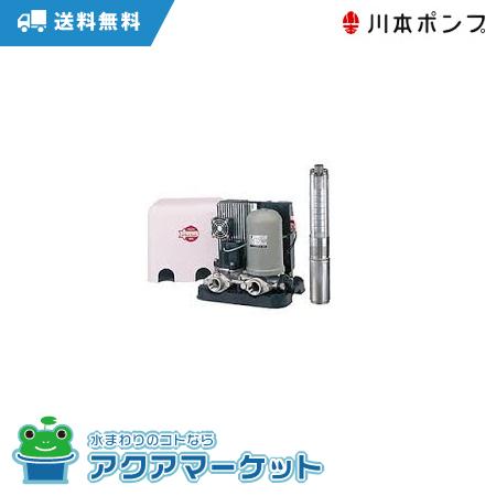 UF2-450S 川本ポンプ 単相100V [送料無料]