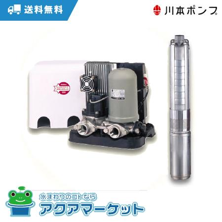 ###川本ポンプ UF2-600S2 UF2形 深井戸水中ポンプ カワエースディーパー 600W[単相200V] 単独運転 [送料無料]