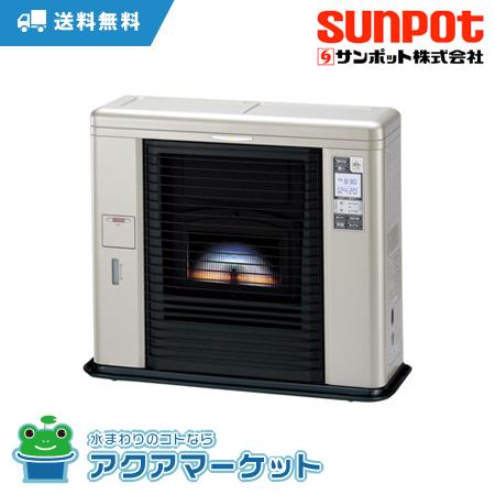 UFH-703SXO SUNPOT サンポット 石油暖房器 FF床暖式暖房機 [送料無料]