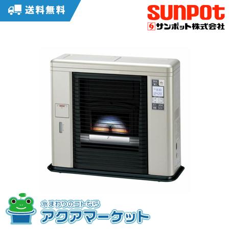 UFH-703SXP SUNPOT サンポット 石油暖房器 タンク別置き [送料無料]