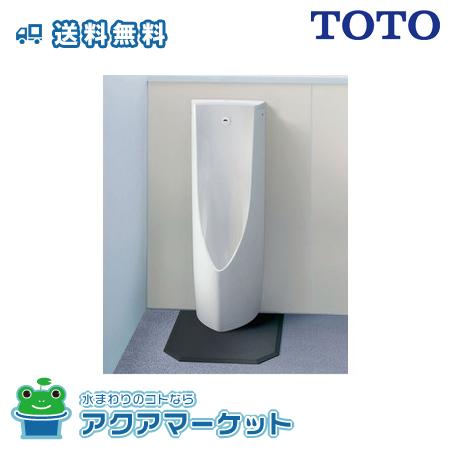 ### TOTO UFS910J (US910J+HP910) 床置自動洗浄小便器 [送料無料]