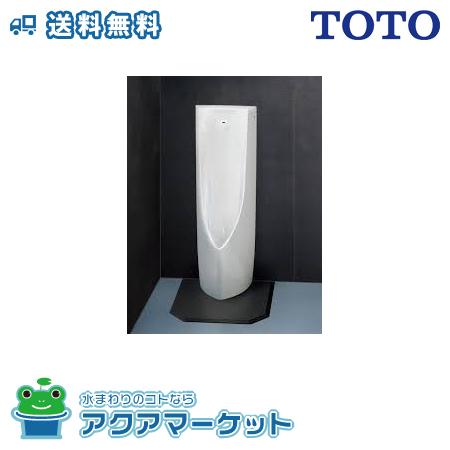 ### TOTO UFS910W (US910W+HP910) 自動洗浄小便器 床置式 自己発電 セット品番(US910W+HP910) 新設リモデル共通区分 [送料無料]